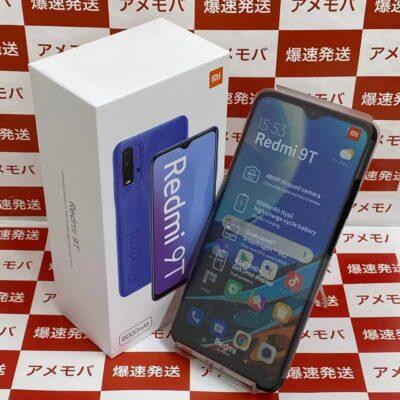 Redmi 9T Y!mobile 64GB SIMロック解除済み