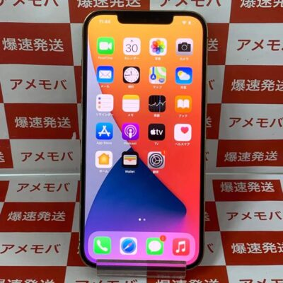 iPhone12 Pro Max au版SIMフリー 512GB MGD53J/A A2410 極美品