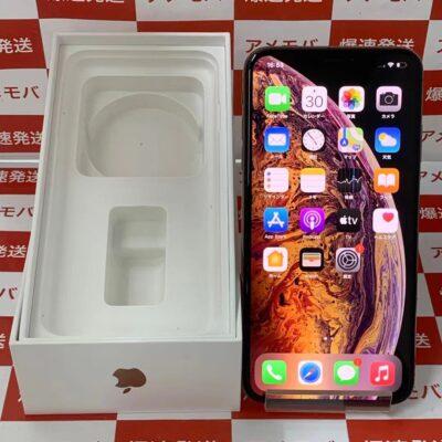 iPhoneXS Max docomo版SIMフリー 256GB MT6W2J/A A2102 美品