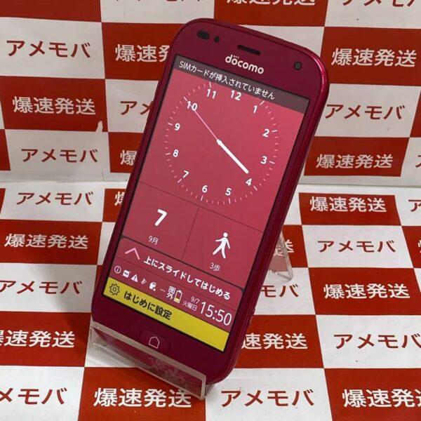 らくらくスマートフォン me F-01L 32GB docomo版SIMフリー-正面