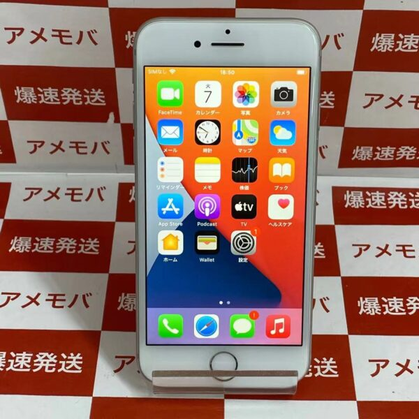 iPhone8 au版SIMフリー 64GB MQ792J/A A1906 美品-正面