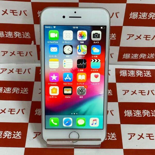 iPhone8 au版SIMフリー 64GB MQ792J/A A1906 新品同様品-正面