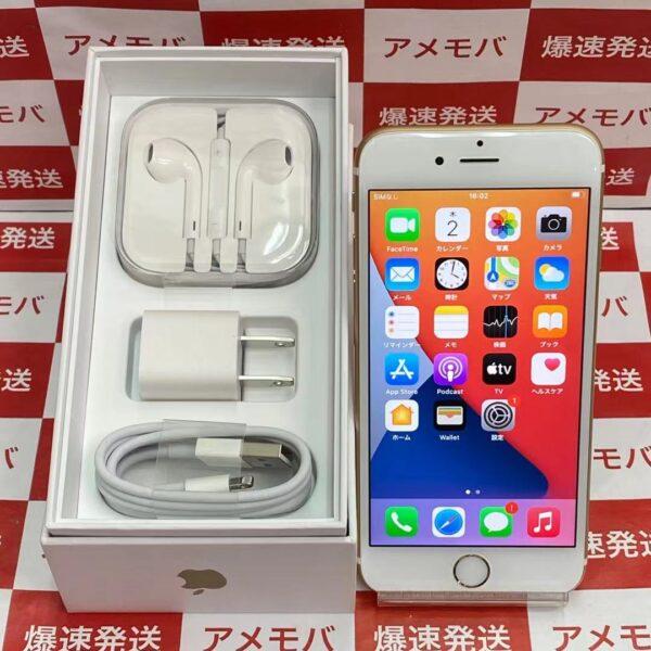 iPhone6s SoftBank版SIMフリー 32GB MN112J/A A1688 新品同様品-正面