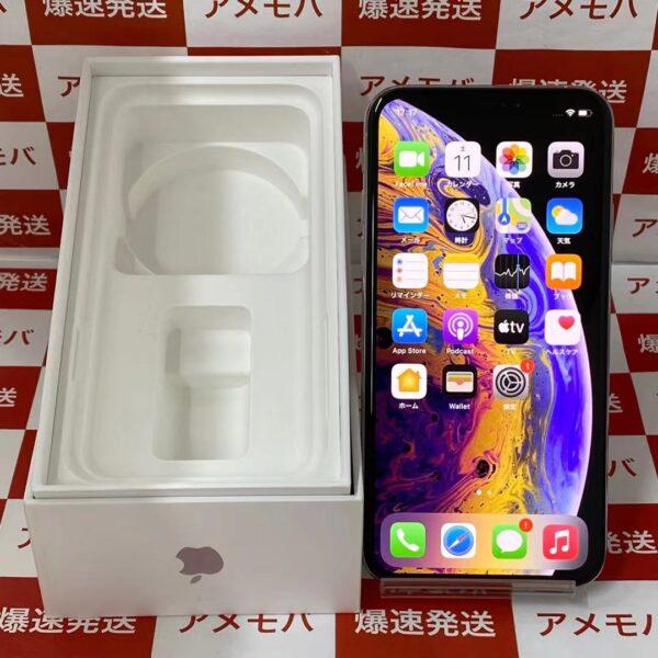 iPhoneXS docomo版SIMフリー 512GB MTE42J/A A2098-正面