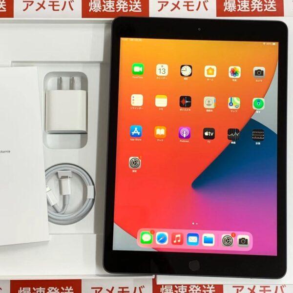 iPad 第8世代 Wi-Fiモデル 32GB MYL92J/A A2270-正面