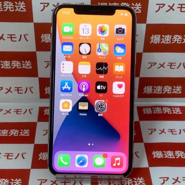 iPhoneX docomo版SIMフリー 256GB MQC22J/A A1902-正面