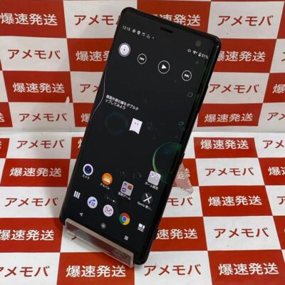 Xperia XZ3 SO-01L docomo 64GB SIMロック解除済み 極美品