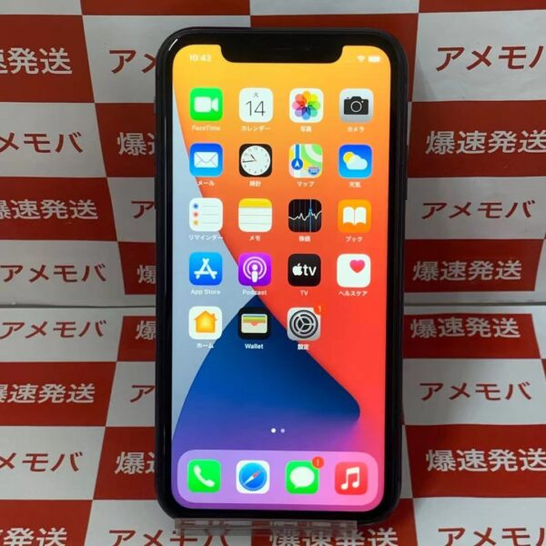 iPhone11 Apple版SIMフリー 128GB MWM02J/A A2221-正面