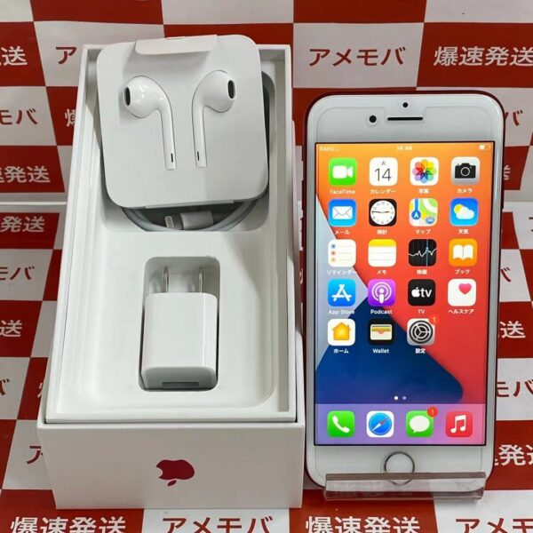 iPhone7 SoftBank版SIMフリー 128GB MPRX2J/A A1779 新品同様品-正面