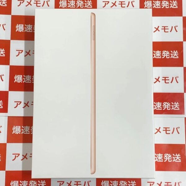 iPad 第8世代 Wi-Fiモデル 128GB MYLF2J/A A2270-正面