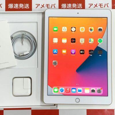 iPad 第5世代 Wi-Fiモデル 128GB FPGW2J/A A1822 整備済み製品