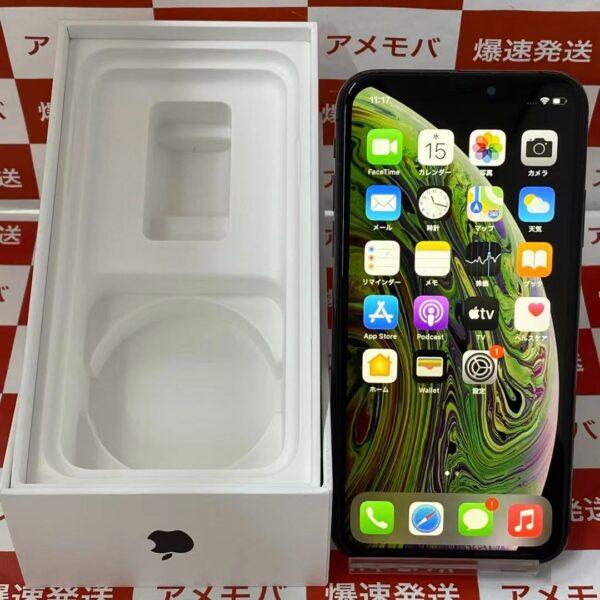 iPhoneXS SoftBank版SIMフリー 256GB MTE02J/A A2098-正面