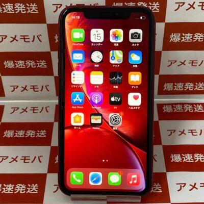 iPhoneXR docomo版SIMフリー 128GB NT0N2J/A A2106