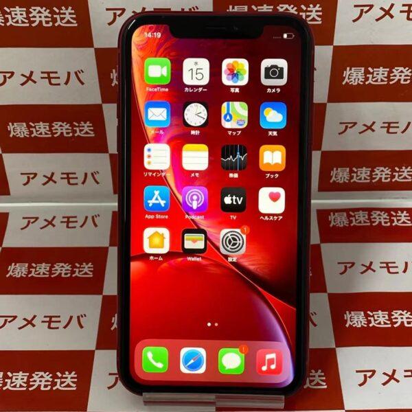 iPhoneXR docomo版SIMフリー 128GB NT0N2J/A A2106-正面