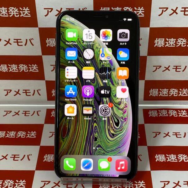 iPhoneXS SoftBank版SIMフリー 256GB NTE02J/A A2098-正面