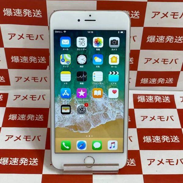 iPhone6 Plus au 64GB MGAJ2J/A A1524-正面