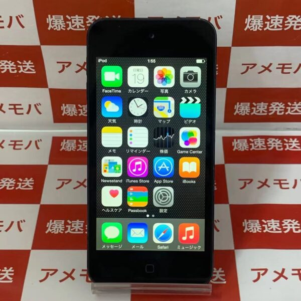 iPod touch 第5世代 32GB MD723J/A A1421-正面