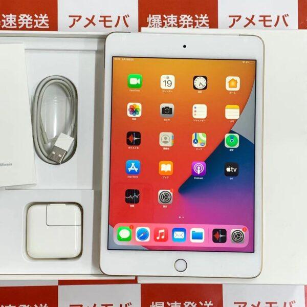 iPad mini 4 docomo版SIMフリー 128GB MK782J/A A1550-正面