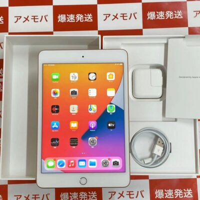 iPad mini 5 Wi-Fiモデル 64GB FUQY2J/A A2133 整備済み製品 極美品