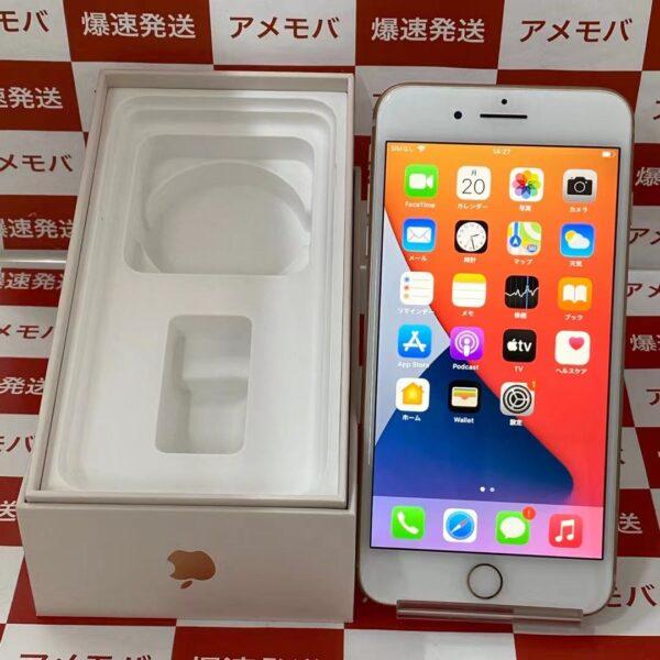 iPhone8 Plus Apple版SIMフリー 256GB MQ9Q2J/A A1898-正面