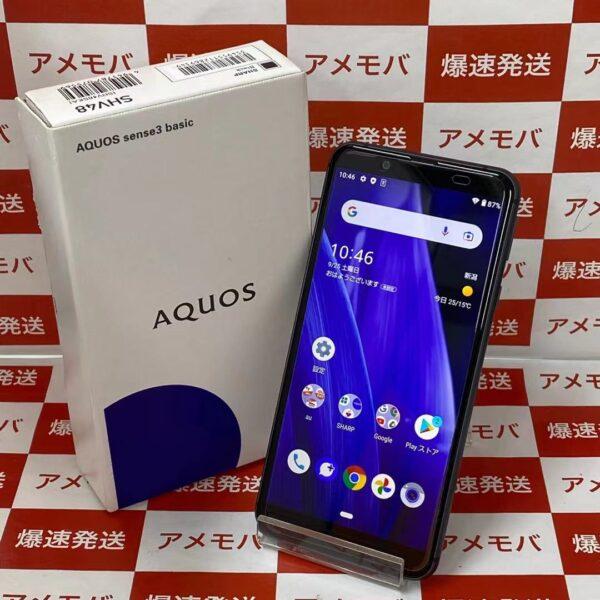 AQUOS sense3 basic SHV48 au 32GB SIMロック解除済み 新品同様品-正面