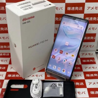 HUAWEI P30 Pro SIMフリー 128GB HW-02L 新品同様品