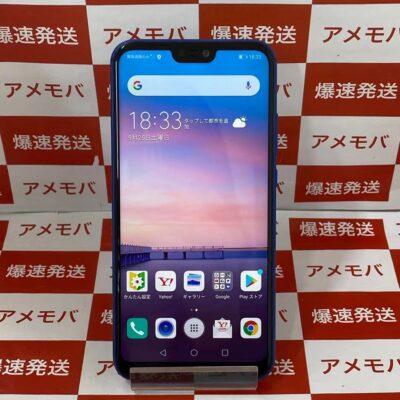 HUAWEI P20 lite SIMフリー 32GB Softbank