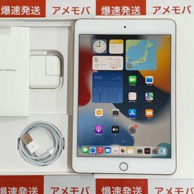 iPad mini 5 Wi-Fiモデル 64GB MK712J/A A1550
