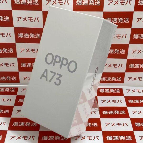 OPPO A73 SIMフリー 64GB A1010P-正面