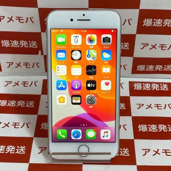 iPhone8 au版SIMフリー 64GB MX1E2J/A A1906 極美品-正面