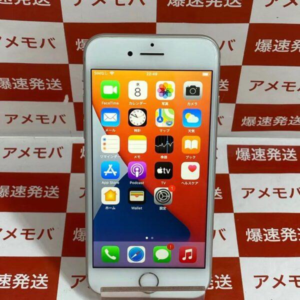 iPhone8 au版SIMフリー 64GB MQ792J/A A1906 極美品-正面