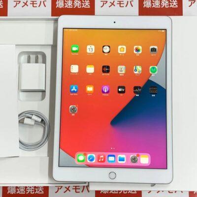 iPad 第8世代 Wi-Fiモデル 32GB MYLA2J/A A2270