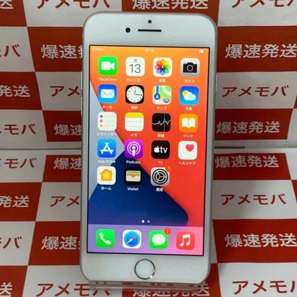 iPhone8 docomo版SIMフリー 64GB MQ792J/A A1906 極美品-正面