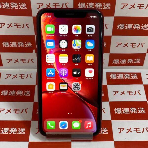 iPhoneXR au版SIMフリー 64GB MT062J/A A2106-正面