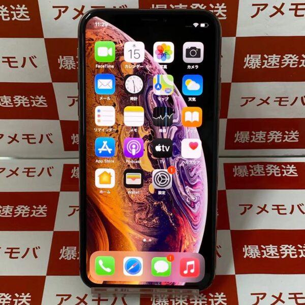 iPhoneXS SoftBank版SIMフリー 256GB MTE22J/A A2098 訳あり大特価-正面