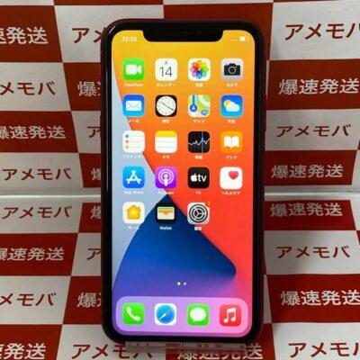 iPhone11 au版SIMフリー 128GB MWM32J/A A2221
