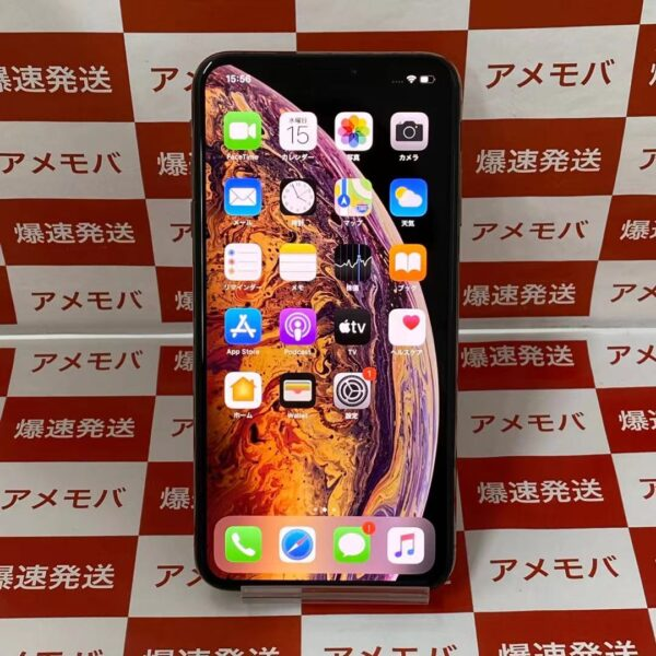 iPhoneXS Max au版SIMフリー 64GB MT6T2J/A A2102 極美品-正面