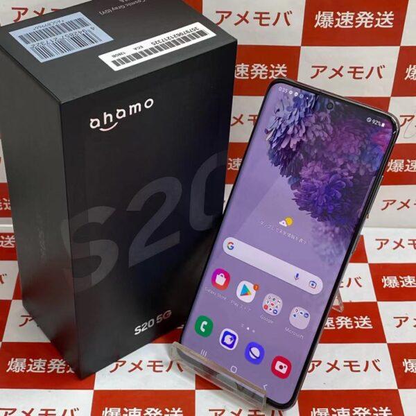 Galaxy S20 5G SC-51A ahamo 128GB 開封未使用品-正面