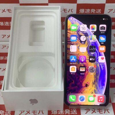 iPhoneXS Apple版SIMフリー 64GB MTAX2J/A A2098