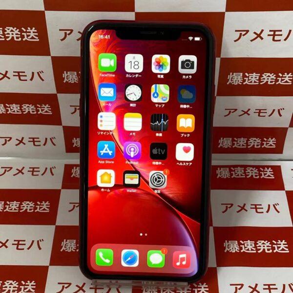 iPhoneXR SoftBank版SIMフリー 128GB MT0N2J/A A2106-正面