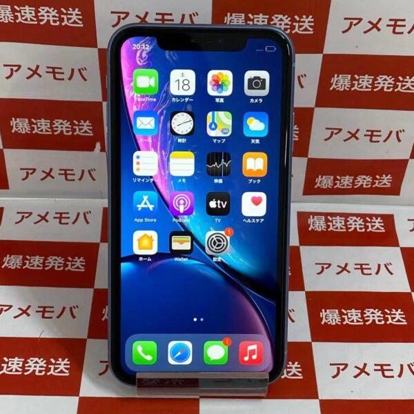 iPhoneXR SoftBank版SIMフリー 128GB MT0U2J/A A2106 訳あり大特価-正面