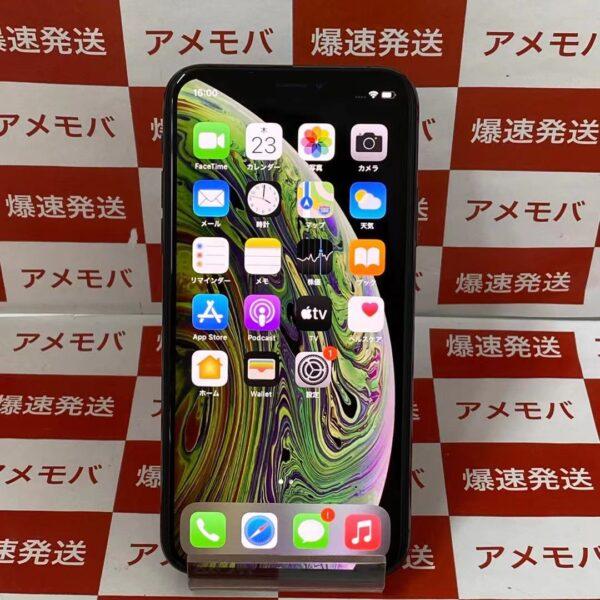 iPhoneXS au版SIMフリー 256GB NTE02J/A A2098-正面