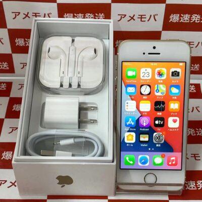 iPhoneSE UQmobile版SIMフリー 128GB MP882J/A A1723 新品同様品