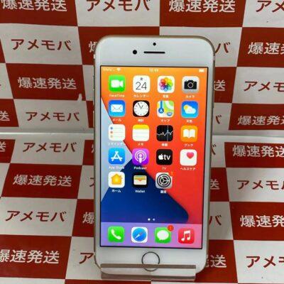 iPhone7 Y!mobile版SIMフリー 32GB MNCG2J/A A1779