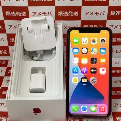 iPhone11 Apple版SIMフリー 256GB MWM92J/A A2221