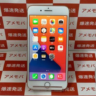 iPhone8 Plus SoftBank版SIMフリー 256GB NQ9Q2J/A A1898 美品