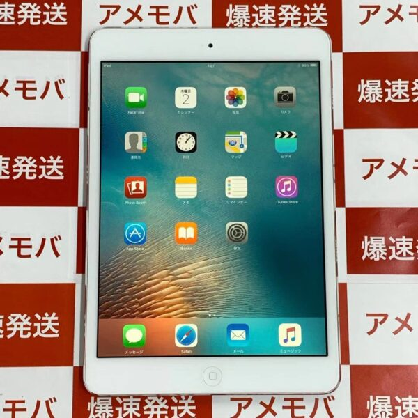 iPad mini(第1世代) Wi-Fiモデル 16GB MD531J/A A1432-正面