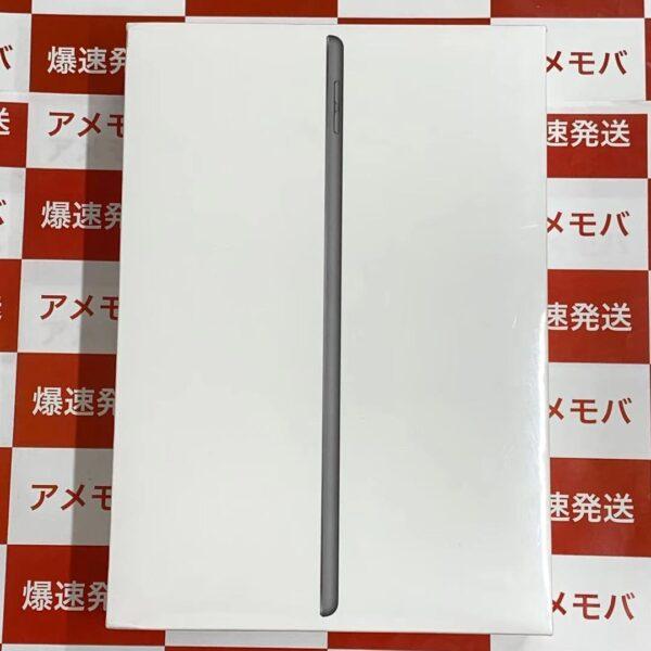 iPad 第8世代 Wi-Fiモデル 128GB MYLD2J/A A2270 新品未開封-正面