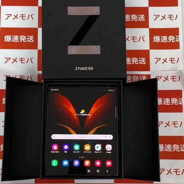 Galaxy Z Fold2 5G SIMフリー 256GB SM-F916B 海外版 デュアルSIM-正面