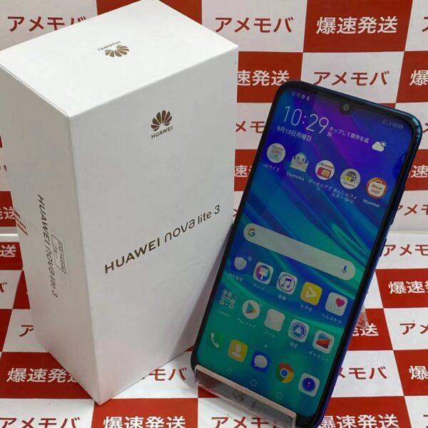 HUAWEI nova lite 3 UQmobile 32GB SIMロック解除済み-正面